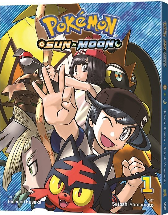 PokemonSunAndMoon_GN01_3D