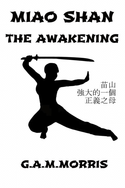 miao shan the awakening cover 2