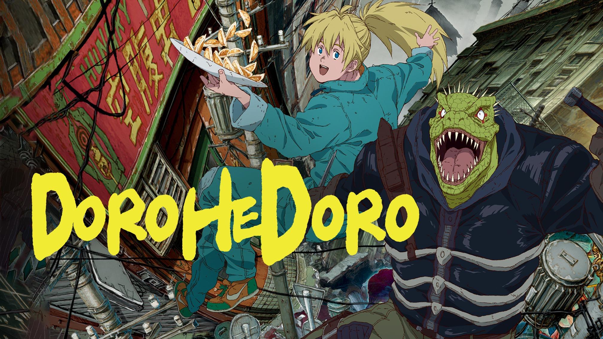 DOROH- DORO